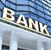 Банки в Нерчинском Заводе