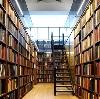 Библиотеки в Нерчинском Заводе